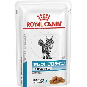 [食事療法食]ベテリナリーダイエット 猫用 セレクトプロテイン チキン&ライス パウチ 85g×24コ|wannyan-ya