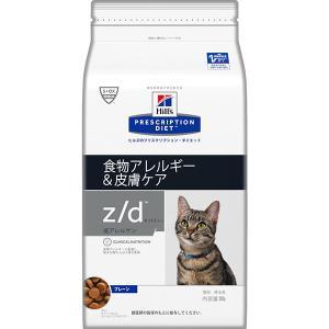 [特別療法食]ヒルズ プリスクリプション・ダイエット 猫用 食物アレルギー&皮膚ケア z/d 低アレルゲン ドライ 500g|wannyan-ya