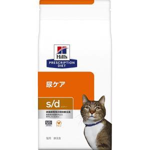 [特別療法食]ヒルズ プリスクリプション・ダイエット 猫用 尿ケア s/d ドライ 2kg|wannyan-ya