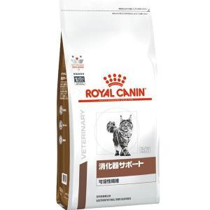 [食事療法食]ロイヤルカナン ベテリナリーダイエット 猫用 消化器サポート(可溶性繊維) ドライ 500g|wannyan-ya