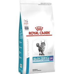 [食事療法食]ロイヤルカナン ベテリナリーダイエット 猫用 セレクトプロテイン ダック&ライス ドライ 2kg|wannyan-ya