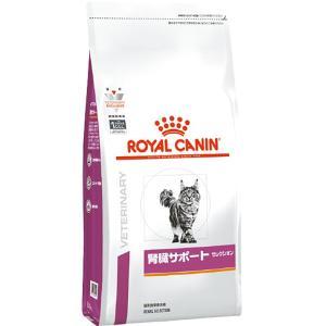 [食事療法食]ベテリナリーダイエット 猫用 腎臓サポートセレクション ドライ 2kg|wannyan-ya
