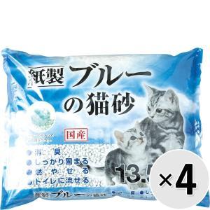 【ケース販売】ブルーの猫砂 13.5L×4袋|wannyan-ya