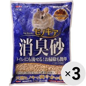【セット販売】ヒノキア 消臭砂 7L×3コの関連商品9