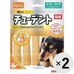 【セット販売】7歳からのチューデント 超小型犬〜小型犬用 5本×2コ|wannyan-ya