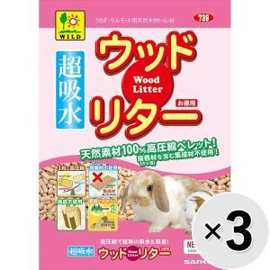 【セット販売】ウッドリター お徳用 7L×3コの関連商品8