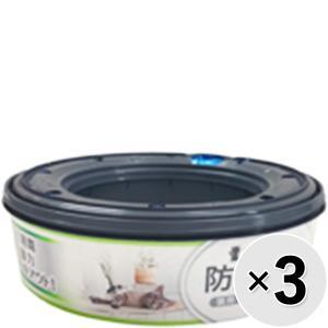 【セット販売】リターロッカーII 専用カートリッジ×3コ|wannyan-ya