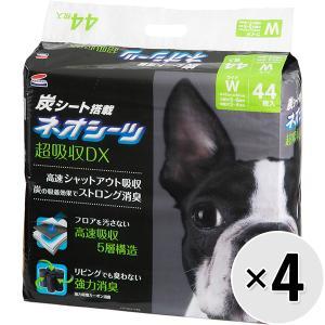 【ケース販売】ネオシーツ+カーボンDX ワイド 44枚×4袋|wannyan-ya