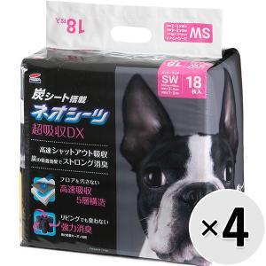 【ケース販売】ネオシーツ+カーボンDX スーパーワイド 18枚×4袋|wannyan-ya
