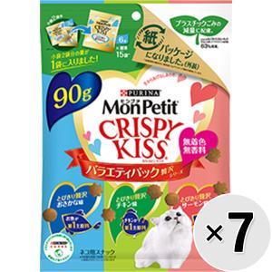 【セット販売】モンプチ クリスピーキッス バラエティパック 贅沢シリーズ 90g×7コ|wannyan-ya