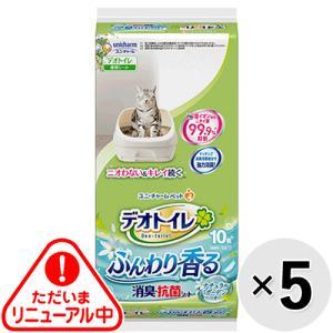 【セット販売】デオトイレ ふんわり香る消臭抗菌シート ナチュラルガーデンの香り 10枚×5コ|wannyan-ya