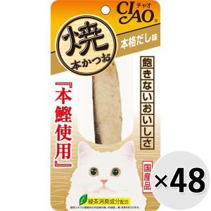【ケース販売】チャオ 焼本かつお 本格だし味 ...の関連商品2