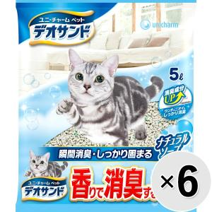 【セット販売】デオサンド 香りで消臭する紙砂 ナチュラルソープの香り 5L×6袋|wannyan-ya