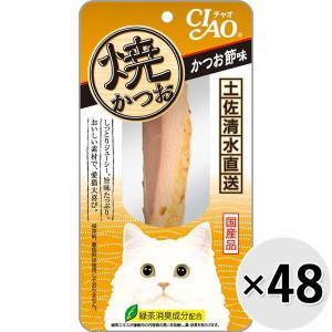 【ケース販売】チャオ 焼かつお かつお節味 1...の関連商品9