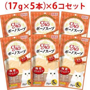 【セット販売】チャオ ボーノスープ 海老クリームスープ (17g×5本)×6コ