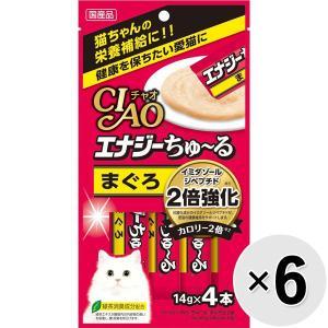 【セット販売】チャオ エナジーちゅ〜る まぐろ (14g×4本)×6コ [ちゅーる]|wannyan-ya