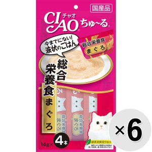 【セット販売】チャオ ちゅ〜る 総合栄養食 まぐろ (14g×4本)×6コ [ちゅーる]|wannyan-ya