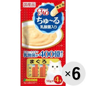 【セット販売】チャオ ちゅ〜る 乳酸菌入り まぐろ (14g×4本)×6コ [ちゅーる]|wannyan-ya