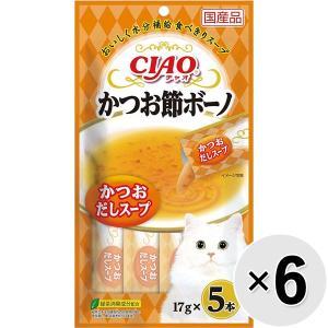 【セット販売】チャオ かつお節ボーノ かつおだしスープ (17g×5本)×6コ|wannyan-ya