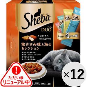 【ケース販売】シーバデュオ 鶏ささみ味と海のセレクション 240g×12コ|wannyan-ya