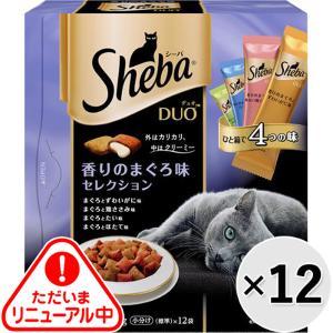【ケース販売】シーバデュオ 香りのまぐろ味セレクション 240g×12コ|wannyan-ya