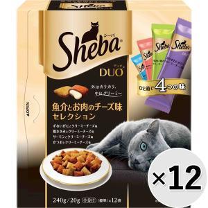 【ケース販売】シーバデュオ 魚介とお肉のチーズ味セレクション 240g×12コ|wannyan-ya