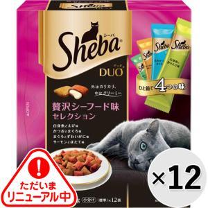 【ケース販売】シーバデュオ 贅沢シーフード味セレクション 240g×12コ|wannyan-ya