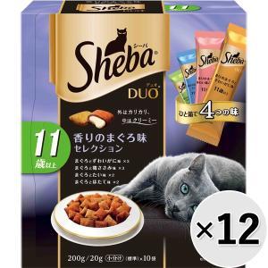 【ケース販売】シーバデュオ 11歳以上 香りのまぐろ味セレクション 200g×12コ|wannyan-ya