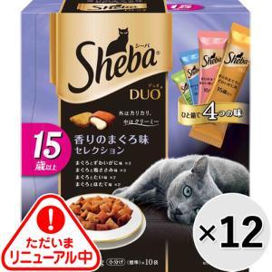 【ケース販売】シーバデュオ 15歳以上 香りのまぐろ味セレクション 200g×12コ|wannyan-ya