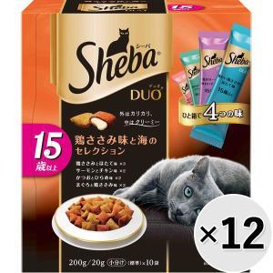 【ケース販売】シーバ デュオ 15歳以上 鶏ささみ味と海のセレクション 200g×12コ|wannyan-ya