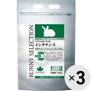【セット販売】バニーセレクション メンテナンス...の関連商品4