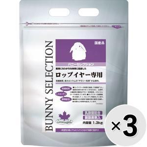【セット販売】バニーセレクション ロップイヤー専...の商品画像