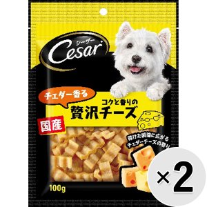 【セット販売】シーザー スナック チェダー香るコクと香りの贅沢チーズ 100g×2コ