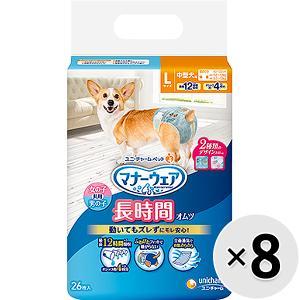 【ケース販売】マナーウェア 長時間オムツ 中型犬用 L 26枚入×8コ|wannyan-ya