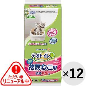 【ケース販売】デオトイレ 複数ねこ用消臭・抗菌シート 8枚×12袋|wannyan-ya