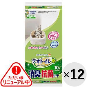 【ケース販売】1週間消臭・抗菌デオトイレ 取りかえ専用 消臭・抗菌シート 10枚×12袋|wannyan-ya