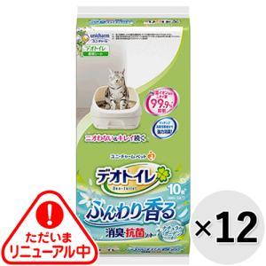 【ケース販売】1週間消臭・抗菌デオトイレ 取り替え専用 ふんわり香る消臭・抗菌シート ナチュラルガーデンの香り 10枚×12袋|wannyan-ya
