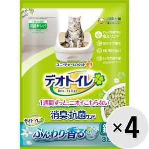 【セット販売】デオトイレ ふんわり香る消臭・抗菌サンド ナチュラルグリーンの香り 3.8L