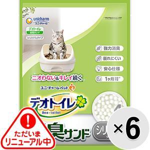 【セット販売】1週間消臭・抗菌デオトイレ取りかえ専用消臭サンド 4L×6袋|wannyan-ya