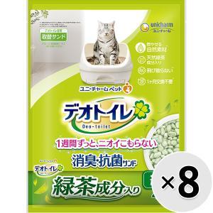 【セット販売】1週間消臭・抗菌デオトイレ飛び散らない緑茶成分入り消臭サンド 4L×8袋|wannyan-ya