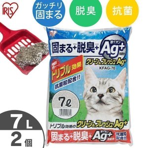クリーン&フレッシュ Ag+ 7L×2袋セット...の関連商品3