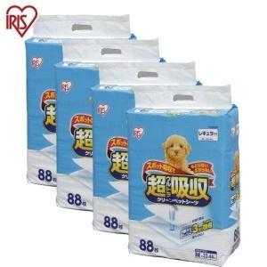 ★たっぷり4袋セット★ ◆スポット吸収+しっかり吸収で広がらない&経済的♪ 綿状パルプがおしっこをす...