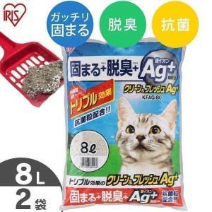 猫砂 ねこ砂 クリーン&フレッシュ Ag...