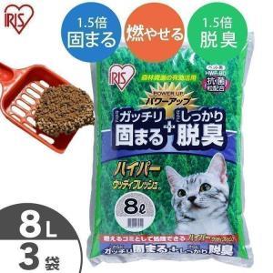 猫砂 木  防止 猫 トイレ ネコ砂 脱臭 抗菌 固まる ベントナイト アイリスオーヤマ 木の猫砂 ハイパーウッディフレッシュ 8L×3袋 HWF-80|わんことにゃんこのおみせ