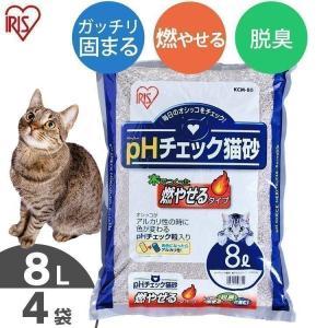 猫砂 木 猫 トイレ 燃えるゴミ ネコ砂 脱臭 抗菌 固まる ベントナイト アイリスオーヤマ 木の猫砂 pHチェック 燃やせるタイプ 8L×4袋 KCM-80 /セール|わんことにゃんこのおみせ