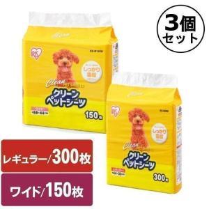 薄くても安心の吸収力♪ おしっこ1回分(小型犬:約30cc)をしっかり吸収。 抗菌・高吸収ポリマーと...