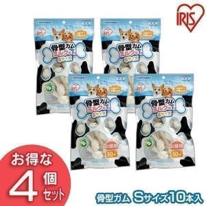 骨型ガム(ミルク味 S10本入) P-MG-10S (4個セット) アイリスオーヤマ ドッグフード ...