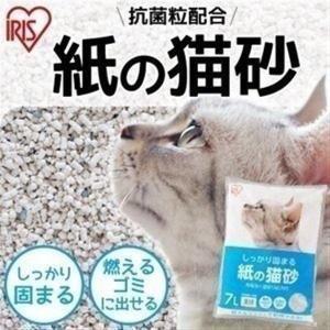 猫砂 紙 紙の猫砂 ネコ砂 猫砂 トイレ 抗菌 脱臭 固まる 燃えるゴミ 燃えるごみ 燃やせる 猫の砂 7L PKMN-70N 4袋セット アイリスオーヤマ|wannyan