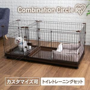 犬、猫兼用で使用可能です! ※こちらの商品は、お客様組立商品です。 ●商品サイズ(約):幅141×奥...