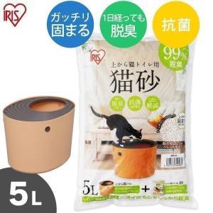 猫砂 ねこ砂 上から猫トイレ用砂 5L UNS-5L アイリスオーヤマ 強力脱臭 固まる ベントナイト ペレット セット まとめ買い|wannyan